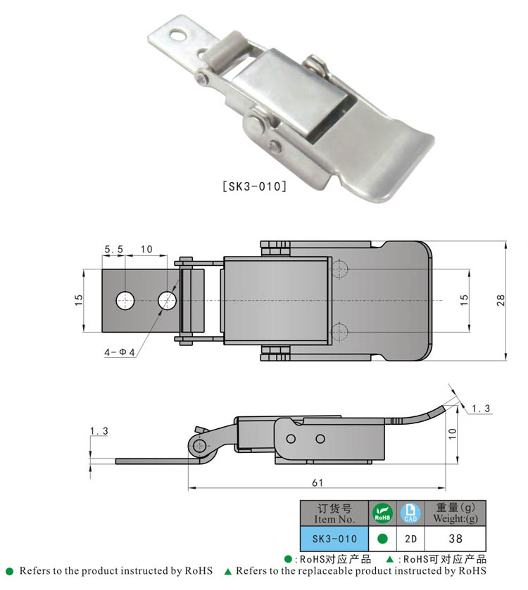 SK3-010 KUNLONG Industrial Draw Latch