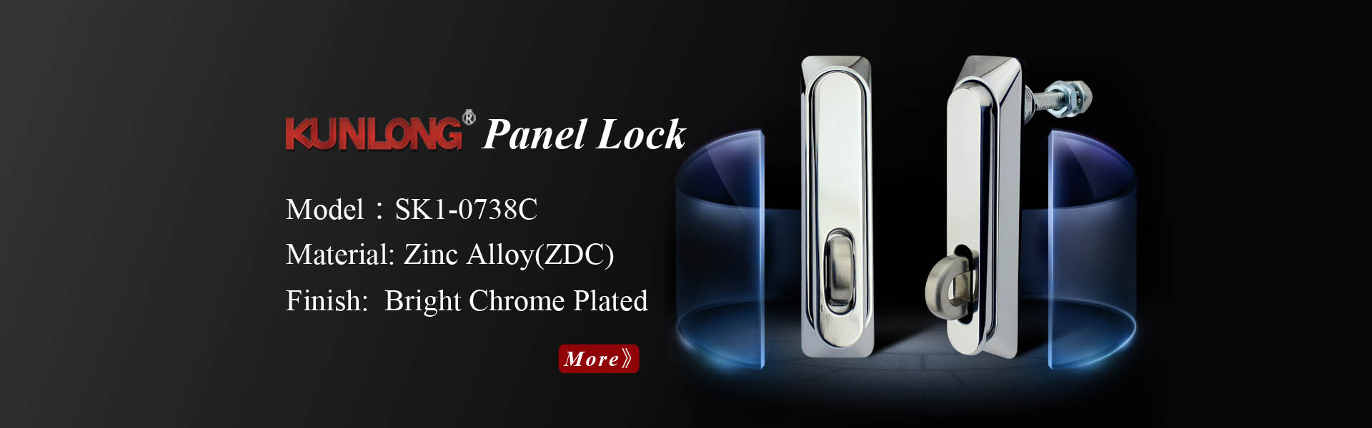 KUNLONG Panel Lock